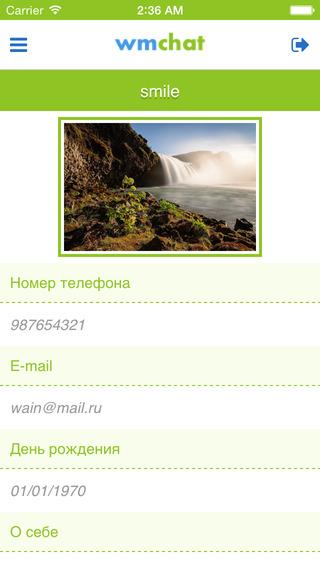 WMChat