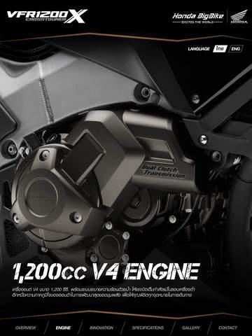 VFR1200X Crosstourer-Honda BigWing