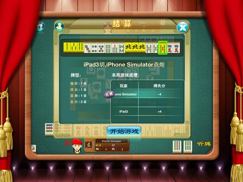 MahJongg Girl iPad Screenshot 3