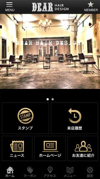 Hair salon -DEAR Hair Design-