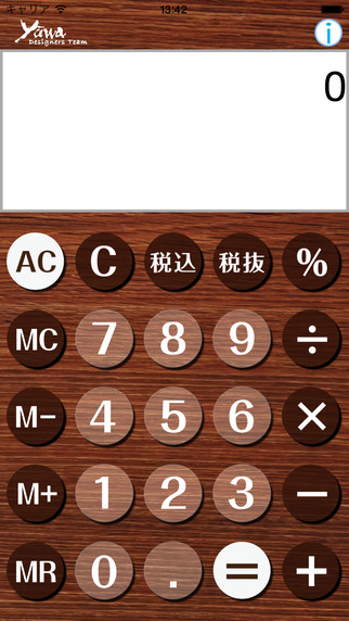 Wood電卓+【無料版】‐消費税計算ができる機能性計算機‐