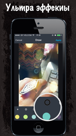User reviews of iPhone app Селфика Фото Редактор