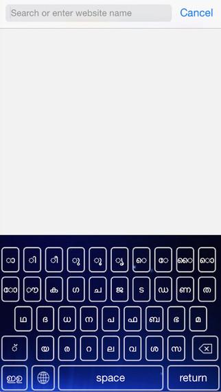 Malayalam Keyboard - Custom Color Keyboard