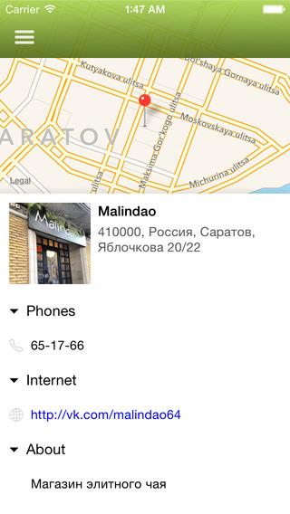 Malindao