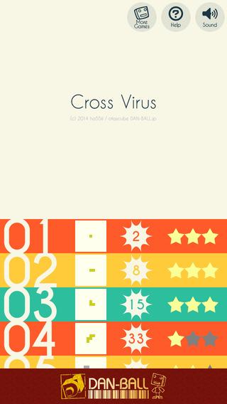 Cross Virus