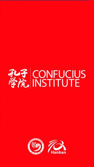 Confucius Institute Magazine - The Chinese Culture Guide