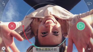 【摄影辅助】Spark 相机 —— 捕捉、编辑和分享优美视频