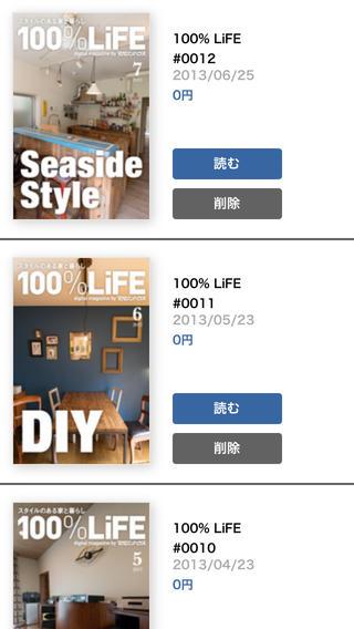 100 LIFE