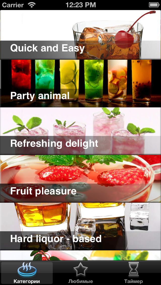 how to make amf alcohol drink