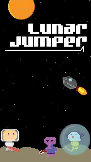 Lunar Jumper