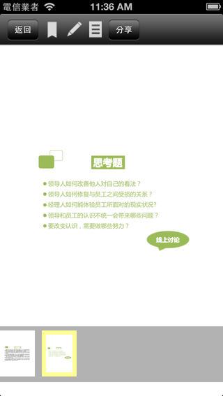 [数字企业]