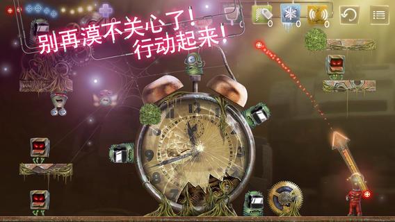 小小灯泡侠:Stay Alight!