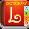 Lexisgoo English Dictionary for Mac