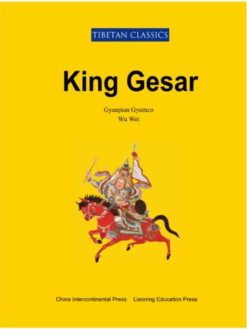 King Gesar