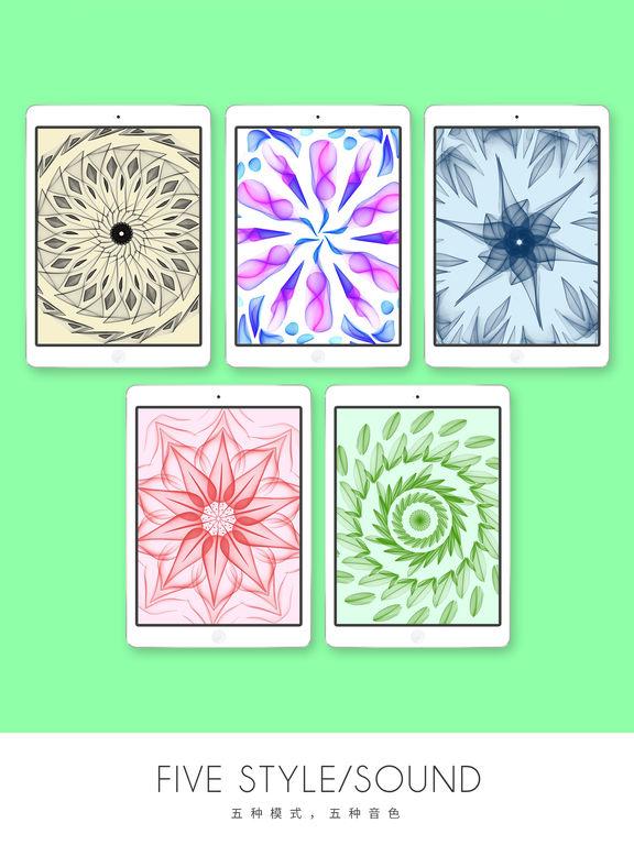Symmys 画板 - 发挥你的创造力与想象力,随时随地进行图形创作 - 截图 2