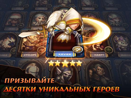Heroes Tactics: PvP-стратегическая игра Screenshot