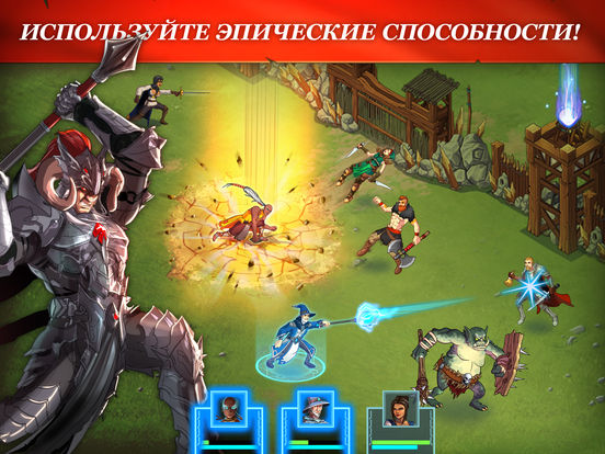 Скачать StormBorn: War of Legends