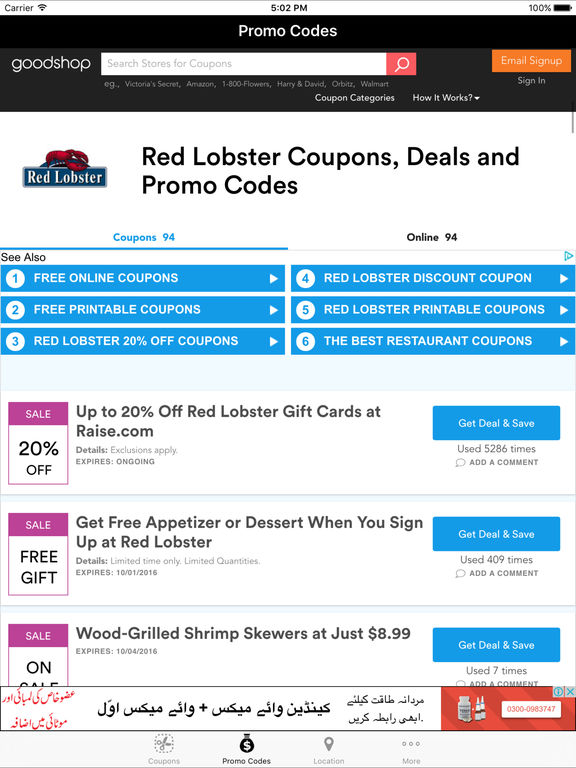 Details: Celebrate Lobsterfest at a discount with Red Lobster coupons and discounted gift cards at eBay! Check out this week's listing of coupons for lunch and dinner discounts. Check out this week's listing of coupons for lunch and dinner discounts.