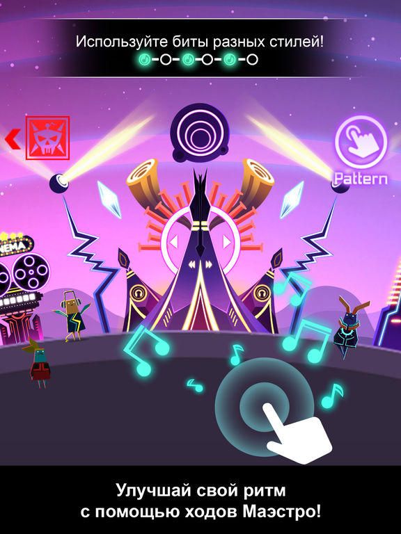 Groove Planet - Rhythm Clicker with your Songs Screenshot
