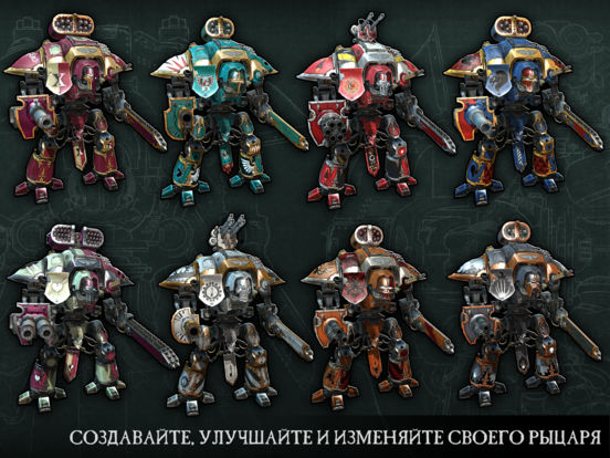 Warhammer 40,000: Freeblade Screenshot