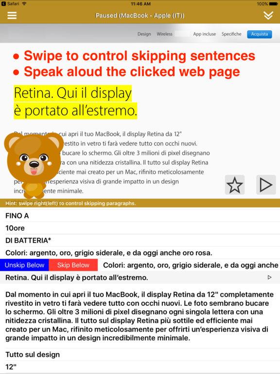 SpeakItalian 2 (6 Italian Text-to-Speech) Screenshots