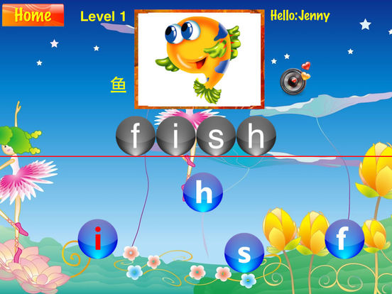 iSpell Word For iPad iPad Screenshot 2