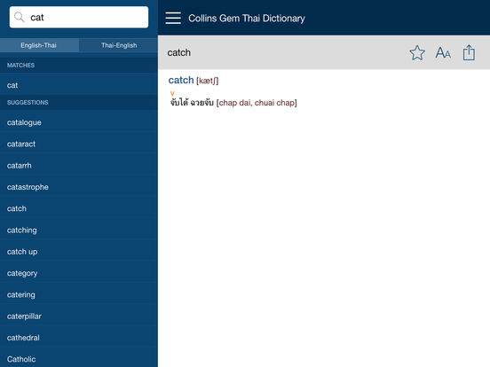 Collins Gem Thai Dictionary iPad Screenshot 2