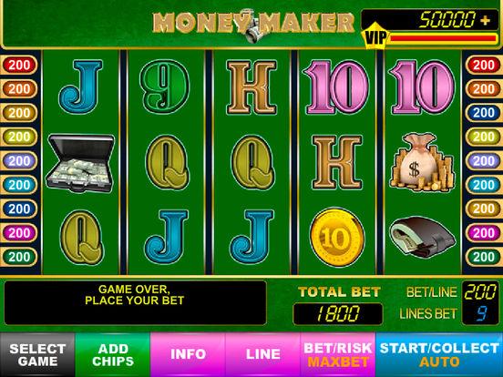 Free slot machine emulator