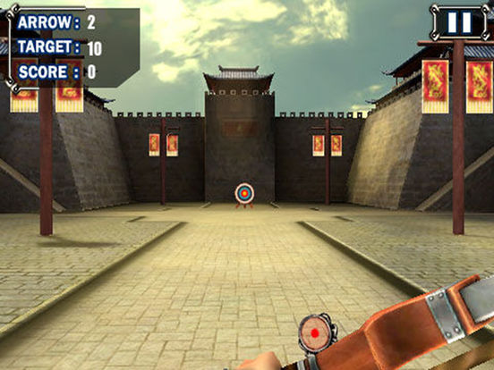 Archer Training iPad Screenshot 2