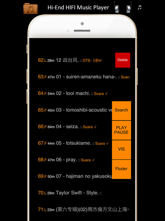 K Music Player Pro - HIFI Hi-End flac Player Screenshots