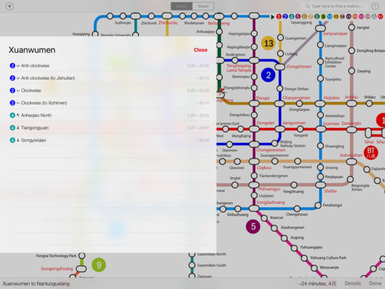 Explore Beijing Subway map iPad Screenshot 3