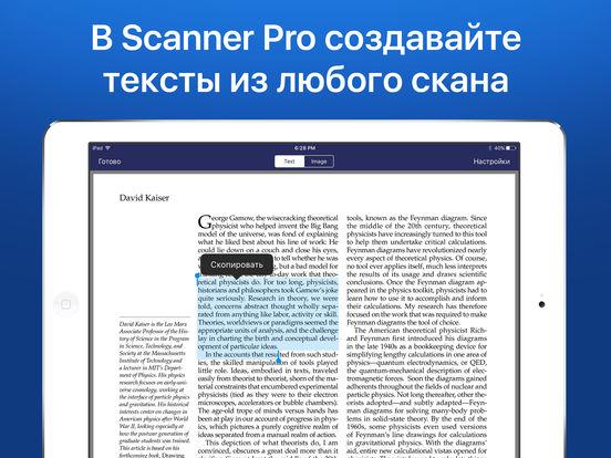 Scanner Pro - сканер документов с распознаванием Screenshot