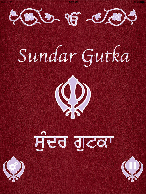 gutka sahib with Sundar Gu A In Multi Language on Great Sikh Women likewise Details as well Details moreover Guru Storiesbhai Bahilo in addition Fateh Tv Bhai Gursharan Singh Ji Virla Wapar Eho Wapar Part 2 Hd.