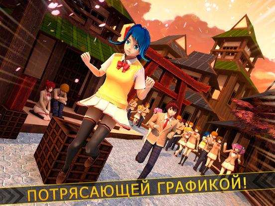 аниме супер герои бегун для iPad