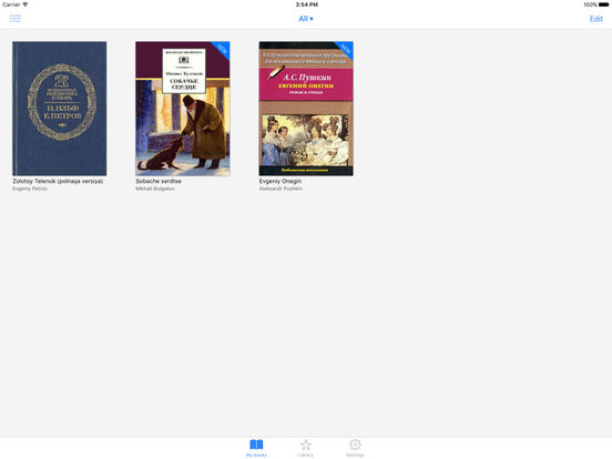 exLibris iPad Screenshot 1
