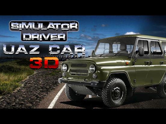 Симулятор Вождение УАЗ Авто 3D Screenshot