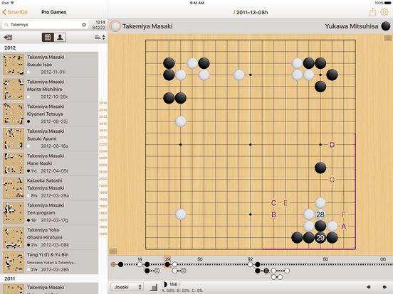 SmartGo Kifu iPad Screenshot 1