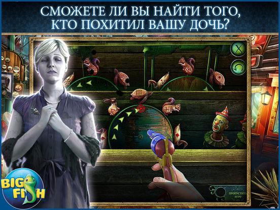 Скачать Фантазмат. Бесконечная ночь. HD - поиск предметов, тайны, головоломки, загадки и приключения (Full)
