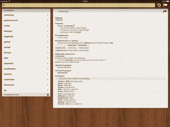 Dutch BigDict iPad Screenshot 3