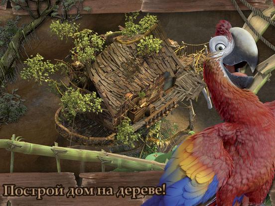 Скачать Robinson Crusoe - The Movie