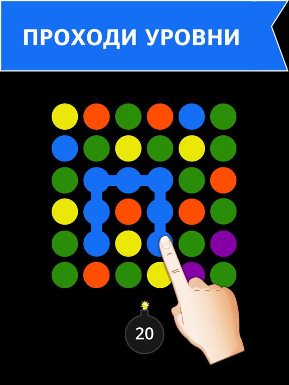 игра планета самоцветов на айфон