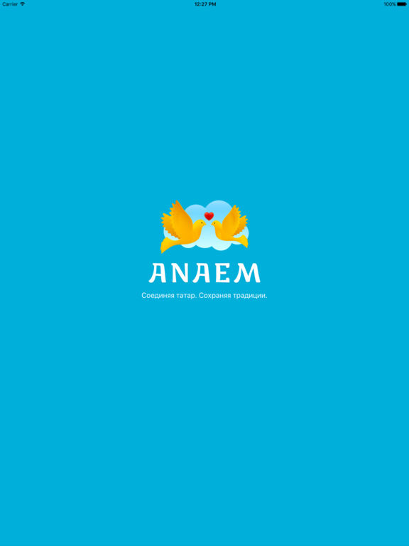 анаем татарский сайт знакомств соединяя татар