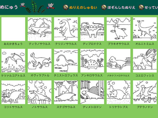 Dino Coloring iPad Screenshot 5
