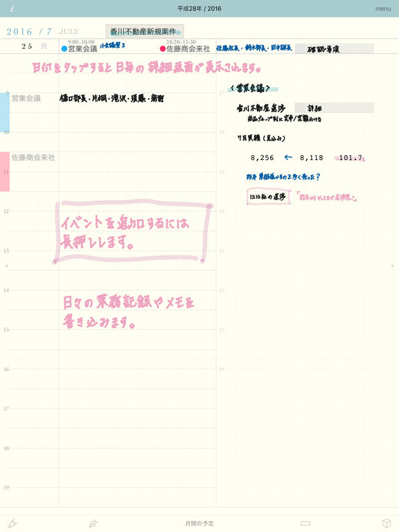 PenScheduler Screenshots