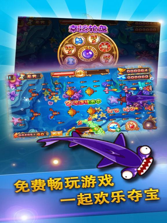 App shopper fishing games 2016 popular fun free fishing for Top fishing games