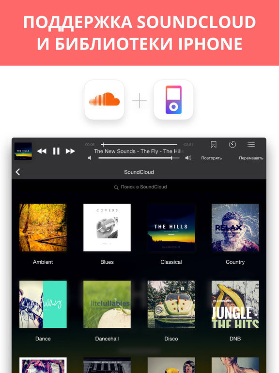 Eddy Cloud Music Player Pro Screenshot