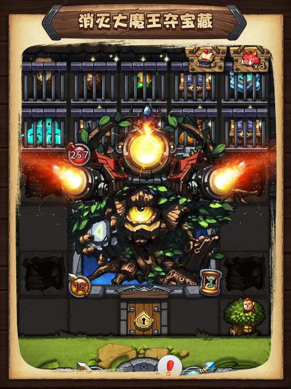 不思议迷宫(G&D)-好玩到肝爆的Roguelike手游