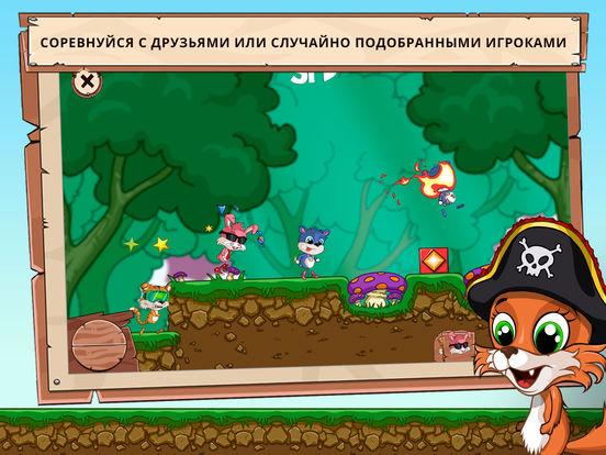 Fun Run 2 - Multiplayer Race Screenshot