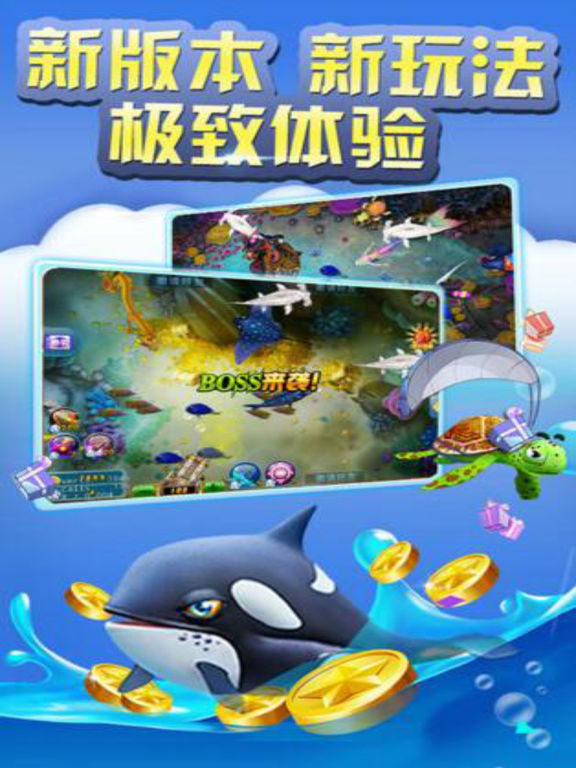 Big Fish Games A New Free Game Download Every Day