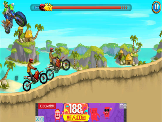 Xtream Crazy Bike Race screenshot 7